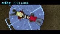 1.2;http://player.youku.com/player.php/sid/XMzI1MTg5Njk3Mg==/partnerid/a13ce8f2737fc44b/v.swf
