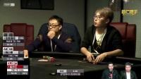 【最强牌手】2017梦想杯扑克锦标赛Day1 B
