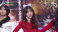 【风车·韩语】Lovelyz圣诞舞台《Twinkle》音乐银行171222现场版