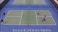 【深圳市匹克球协会】如何打匹克球?2-3 发球与得分