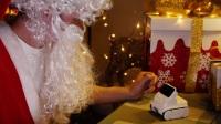首曝!今年你的圣诞礼物竟是 Ta?