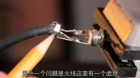 如何自己在家修复一条吉他连接线?