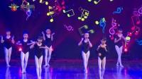 9 少儿舞蹈《爱乐之城》 星耀杯2017年12月舞蹈大赛