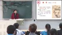 中国传统节日与养生文化 1.春节