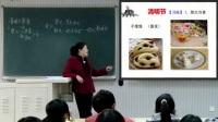 中国传统节日与养生文化 3.清明节