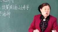 中国传统节日与养生文化 6.重阳节