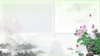 中国传统节日与养生文化 5.中秋节