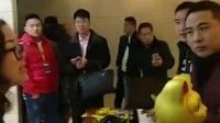 中海易购平台疑涉及传销