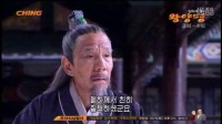 王阳明 第03集-电视连续剧_标清