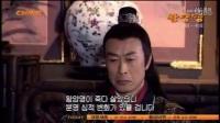王阳明 第04集_标清