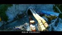 志高掘进隧道掘进台车UJ 33