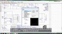 DSPCB V8.0:原理图入门 (1)添加组件