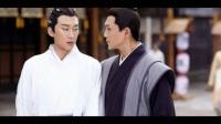龍鳳店傳奇第一季 第6集