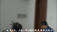 韩永春老师在中石油培训《领导层质量管理》