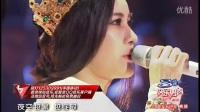 [iphone1100]【2013快男帮帮唱】尚雯婕携华晨宇_首唱新歌《小星星》超清live