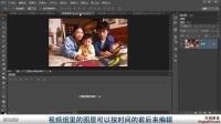 【敬伟PS教程】A基础篇A30-用PS做视频动画-part1(适用于Adobe PS cs6 cc)