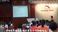 韩永春老师在安踏培训《项目管理》