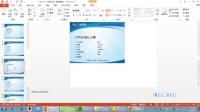 千锋HTML5视频教程-3.HTML核心元素1