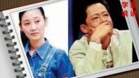 情圣老戏骨王志文,四任娇妻个个貌美,冯小刚老婆曾苦恋他六年!