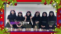 171225 歌谣大战 BTOB GFriend BTS(防弹少年团) 圣诞VCR