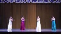 西北大学现代学院2017迎新晚会歌曲联唱《东方之珠》