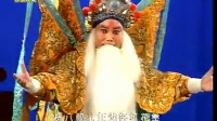 秦腔历史名剧——《金沙滩》全本 名家刘随社 秦腔 第1张