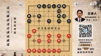 佐为象棋道场-解读微学堂