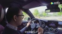 """我们不一样"" 试奔驰GLC Coupe 轿跑SUV"