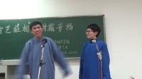 刘欣宇 方晨皓 《五兴楼》