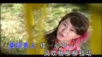 """卓依婷-尝花MTV(黄梅戏 无水印 高清版) 娱乐"""""""