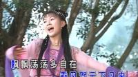 卓依婷-神仙岁月我不爱MTV(黄梅戏 无水印 高清