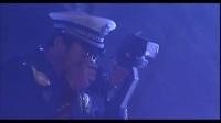 警探雷鸣17