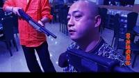 《征服》经典片段,封飙再牛,遇到刘华强也只能认怂