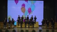 青岛为明学校小学部英语节之英语歌曲班级比赛活动(哈佛二年级1班)