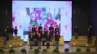 青岛为明学校小学部英语节之英语歌曲班级比赛活动(哈佛三年级1班)