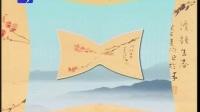 霍春阳花鸟画教学全28集第一集