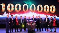 2017年TCL空调年销量突破1000万  未来智能化将成空调核心 (25播放)