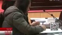 九层妖塔侵权书法家向佳红字体侵权案件都市晚高峰直播北京朝阳法院庭审现场