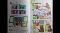 三年级下册英语 三年级英语下册 unit1-2 小邵课堂