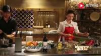 舌尖上中国: 地狱厨神刘一帆做西式牛排, 对美女大谈红酒头头是道