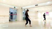 《采薇》古典舞舞蹈教学分解