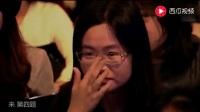 主持人问靳东合作过的女演员谁最美, 这个回答也是够刁钻的!