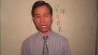 完整阳宅师资课程(大汉易经函授学校)01