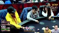 【最强牌手】第六届北京杯主赛Day1 A组