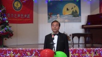 奥克兰之声艺术团圣诞联欢会(七)男声独唱《我的太阳》