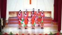 基督教丈亭堂圣诞节舞蹈365个祝福新年祝福