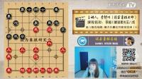 象棋女神李越川倾情演绎五八炮
