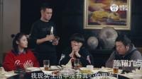 陈翔六点半: 蘑菇头好淡定, 刚刚认识2分钟就能蹭饭吃