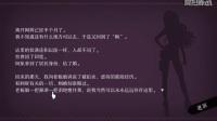 WILL 美好世界 第十八期 癌!唉、爱!(上) 晨星丶浅夏解说 (借手残联萌逆风笑、抽风crary、籽岷、深辰S、敖厂长)