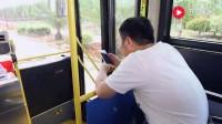 陈翔六点半: 公车司机对付老无赖有妙招
